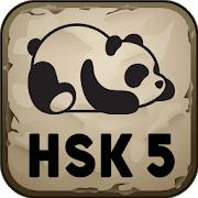 (Android) Learn Mandarin - HSK 5 Hero