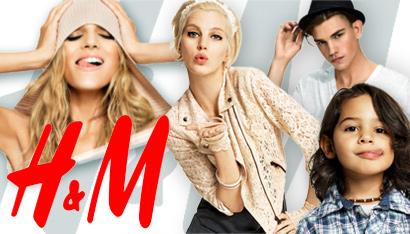 10€ H&M Gutschein um 5€ für ganz Österreich bei DailyDeal!