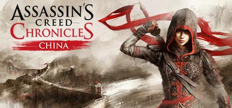 [Ubisoft] Assassin's Creed Chronicles China kostenlos für Pc (bis 05. 02.)