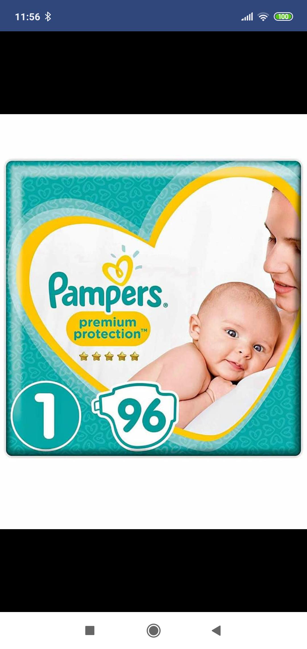 5€ Pampers Gutschein für Premium Protection bei 1.Lieferung im Amazon Sparabo
