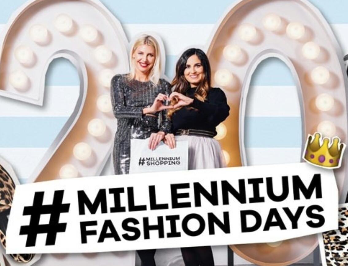 [Millennium City Wien] -20% in den meisten Geschäften am 07.03.  (Humanic, H&M, S.Oliver, dm, Heindl, Deichmann usw. )