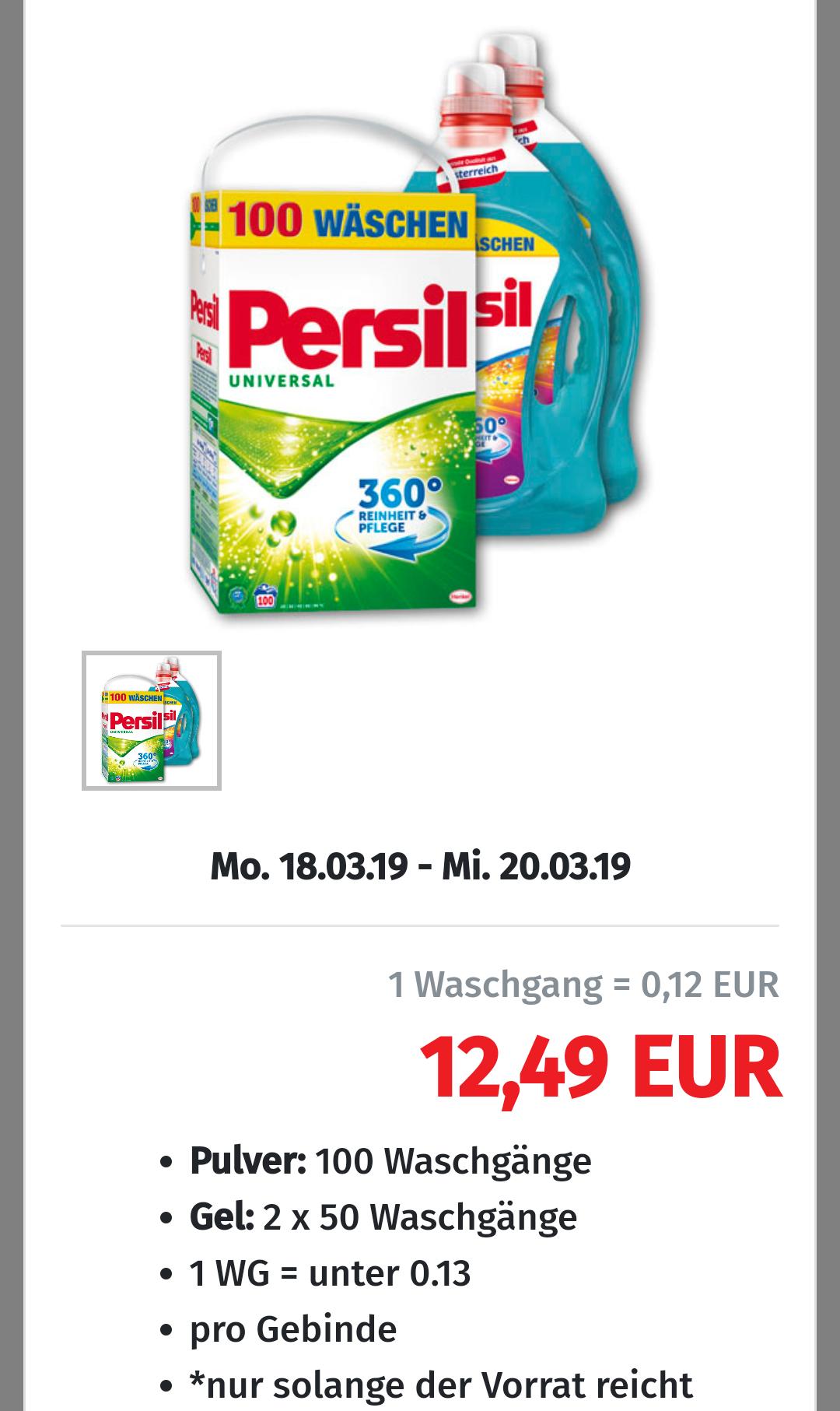 Persil 100WG Waschmittel