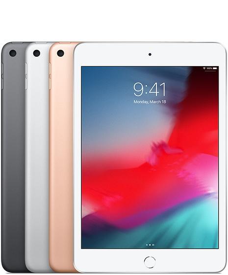 "www.shöpping.at l  Apple iPad mini 5 64GB, Space-Grau/Rosegold oder Silber (MUQW2FD/A)  mit Gutschein Code ""Tulpe"" für € 429,--"