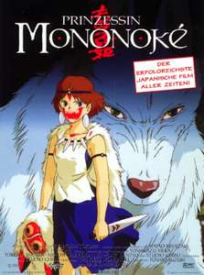 Pro7 Maxx Mediathek: Prinzessin Mononoke, kostenlos ansehen