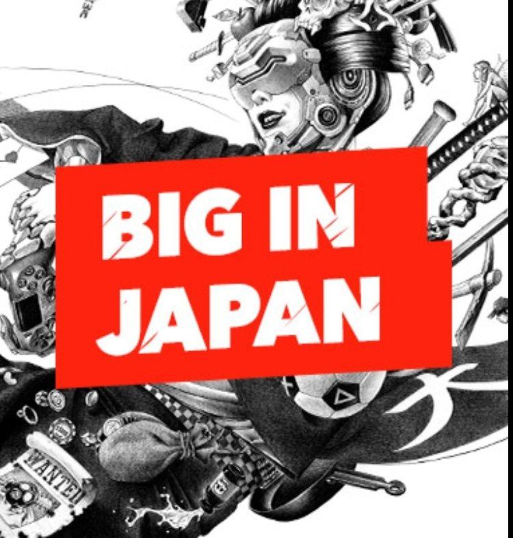 Big in Japan - PlayStation Store Angebote