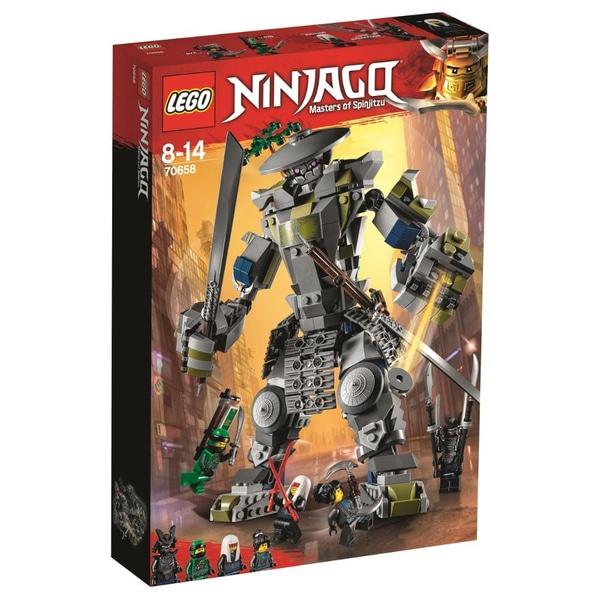 LEGO Ninjago - Oni-Titan (70658)