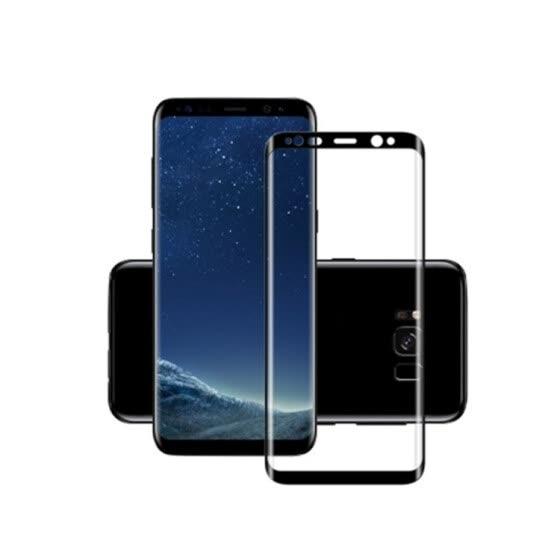Samsung Handy Displayschutzfolie Samsung S7 S8 S9 Note8 Note9
