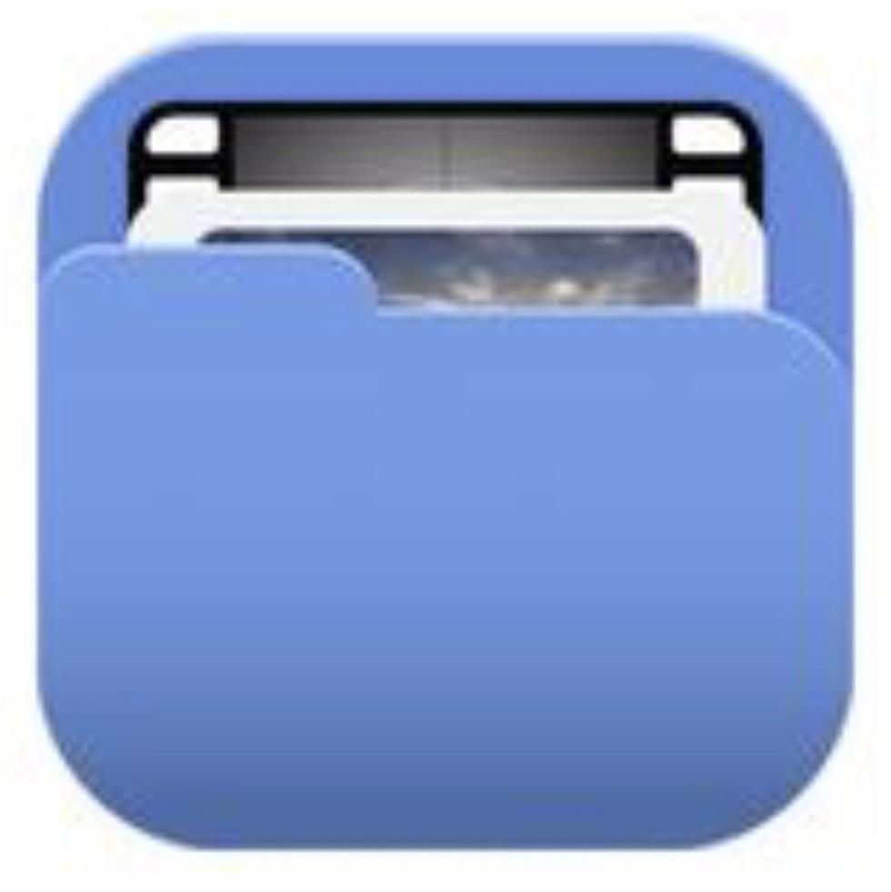 Remote Drive for Mac/ iPhone/iPad als drahtloses Flash-Laufwerk für den Mac, wie AirDrop (itunes)
