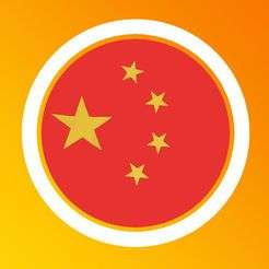 Chinesisch Lernen mit Lengo (Android / iOS)