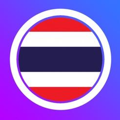 Thai Lernen - mit Lengo kostenlos (Android/iOS)