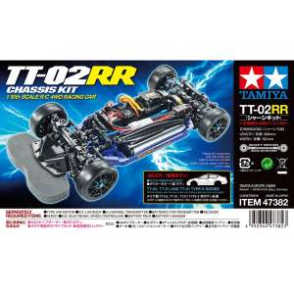 Tamiya 47382 TT-02RR Chassis Bausatz (viele Tuning Teile)