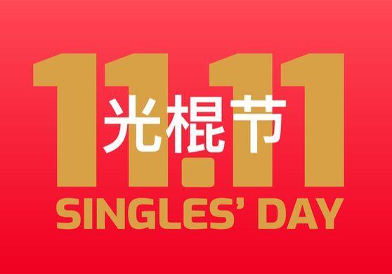 Singles Day - Liste der besten Tech-Deals & Gutscheine