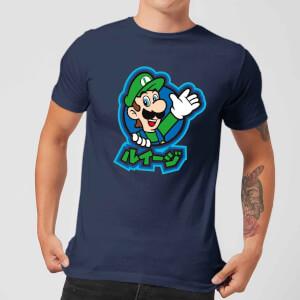 [Zavvi.de] 2 Nintendo Shirts portofrei um 17,99