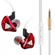 (Aliexpress) HIPERDEAL QKZ CK5 Kopfhörer ( Farbe Blau oder Rot)