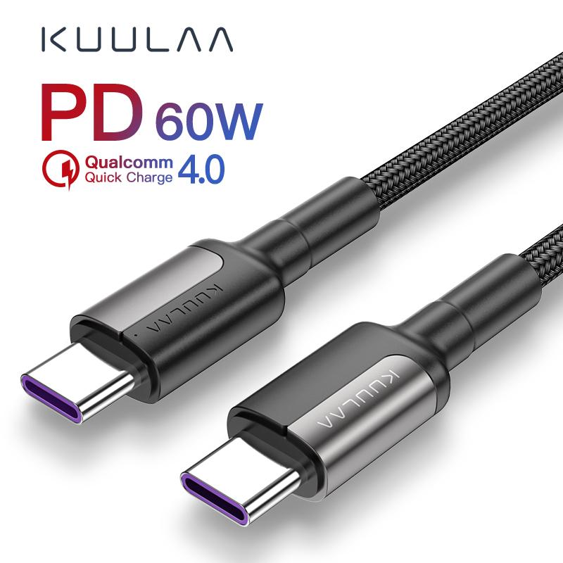 USB Typ C auf USB Typ C Kabel 0.5m 1m 2m