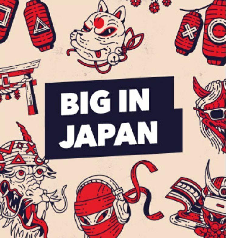 Big in Japan PlayStation Store Angebote