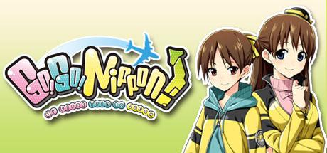 Go! Go! Nippon - My first Trip to Japan (PC)