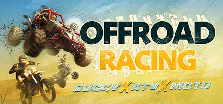Offroad Racing - Buggy X ATV X Moto (PC)