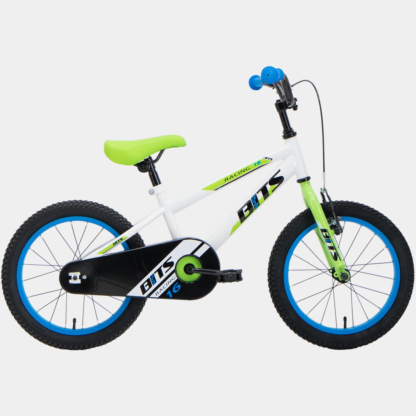[XXLSports] -15% auf Kinderräder
