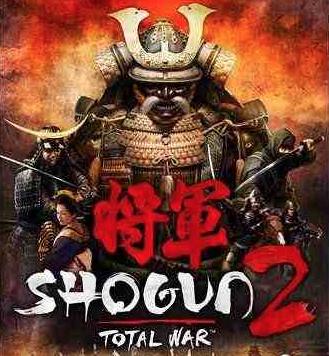 Total War: Shogun 2 (PC/Mac/Linux)