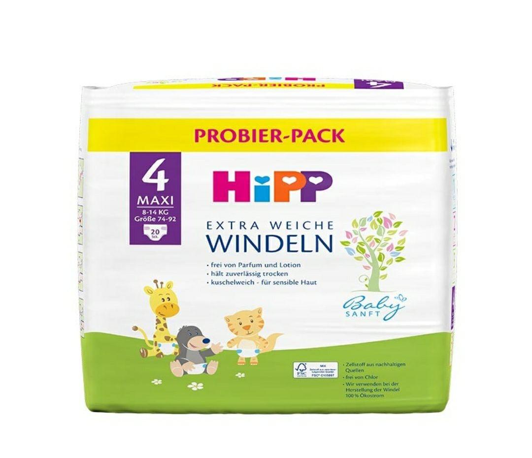 HIPP Windeln Probierpack 20Stk(Gr 2-5) -Merkur
