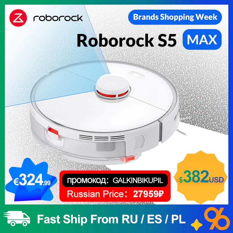 Roborock S5 Max: Saugroboter mit Wischfunktion (schwarz/weiß)