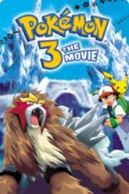 """""""Pokémon 3 – Im Bann der Icognito"""" und """"Arceus und das Juwel des Lebens"""" gratis streamen auf Pokemon.com"""