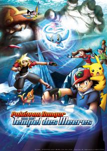 """""""Pokémon Ranger und der Tempel des Meeres"""" gratis Stream auf Pokémon.com"""