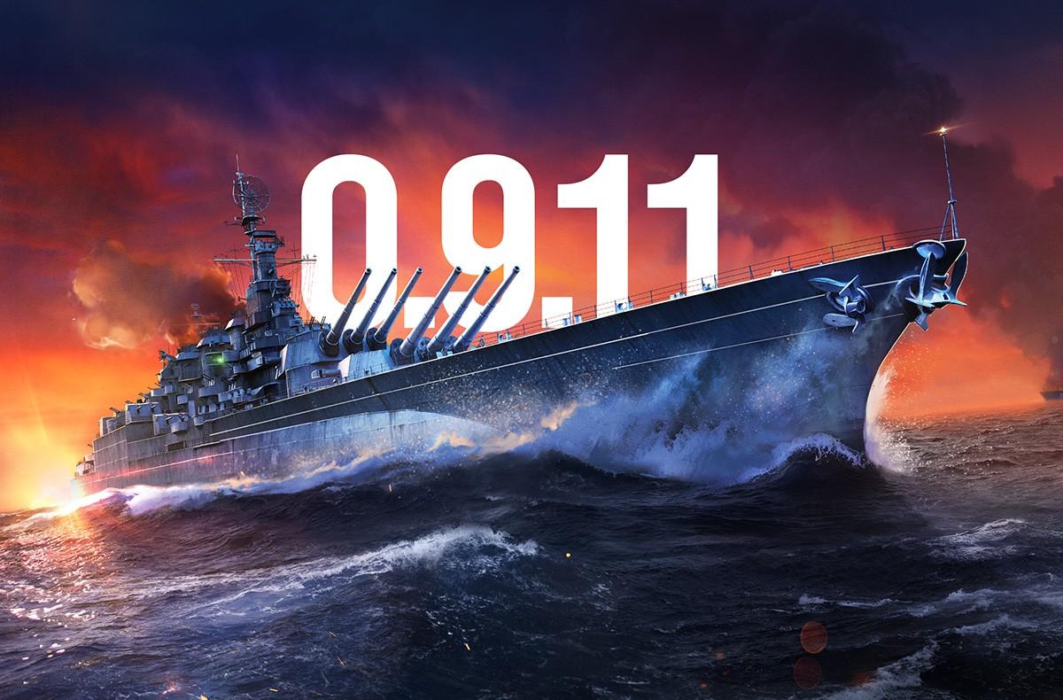 WOWS 1 Tag Premium World of Warships