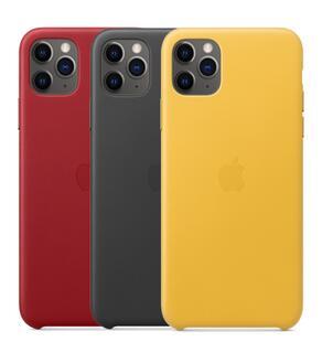 iPhone 11 Pro Max Ledercase, schwarz/rot/gelb