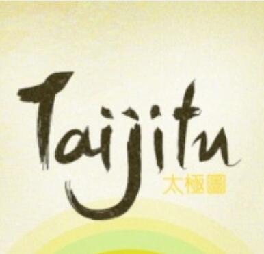 """Taijitu: A Game About Balance"" (iOS) gratis im Apple AppStore - ohne Werbung / ohne InApp-Käufe -"