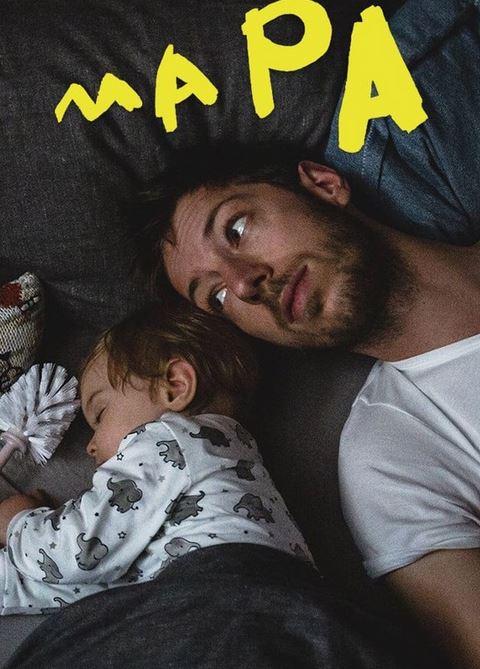 MAPA (Serie) - alle Folgen gratis auf der ARD-Mediathek (mit VPN)
