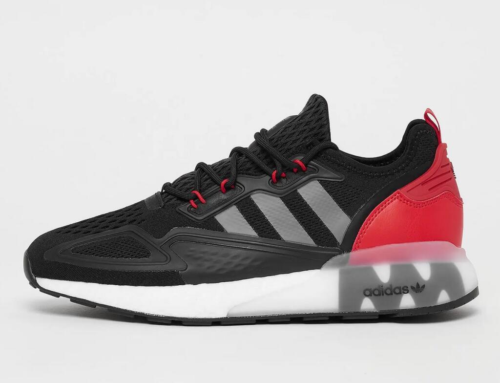 Adidas 2K BOOST Sneaker