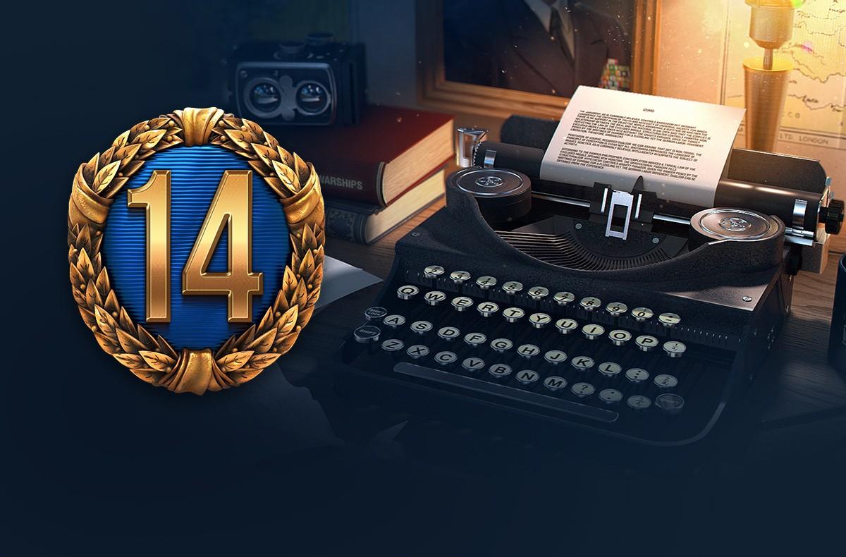 14 Tage Premiumspielzeit für World of Warships geschenkt (PC / XBOX / PlayStation /Steam))