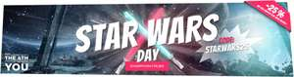 Sportspar: Star Wars Day, 25% Rabatt auf das günstigste Produkt, ab 2 Produkten