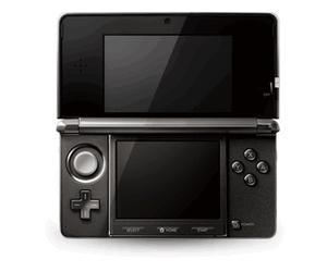 Ab Mittag: Nintendo 3DS für 129€