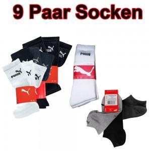 6 Paar Nike Sport Crew und Sneaker Socken für 13 Euro