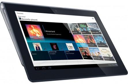 Sony Tablet S (refurbished) für 404,10 € statt 456 € *Update* jetzt 16 GB-Version mit 3G für 349 €