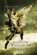 2 Kinokarten für The Forbidden Kingdom fast kostenlos