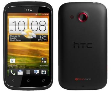 Android-Smartphone HTC Desire C für 175 € *Update* jetzt für 103,80 € bei Interspar - bis zu 26% sparen