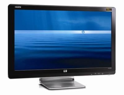 """23"""" FullHD Monitor HP 2309m für 164€"""