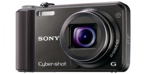 Digitalkamera Sony Cyber-shot DSC-H70 für 139,50 € - 17% sparen