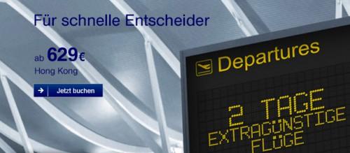 48 Stunden-Angebote bei der Lufthansa - und zusätzlich 20 € sparen mit Gutschein
