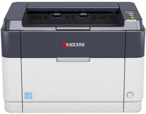 Günstiger S/W-Laserdrucker - Kyocera FS-1041 für 55 € *Update* jetzt 15% sparen