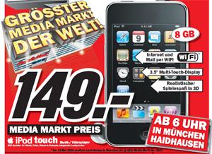 Weltgrösste Media Markt Neueröffnung - iPod Touch 8GB für 149€