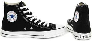 Converse Chucks All Star Hi ab 28,21€ bei Javari