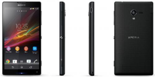 Sony Xperia ZL (LTE Smartphone, Quad-Core 1,5 GHz) für 419 € - 13% Ersparnis