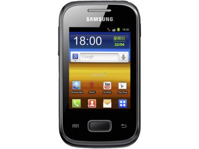 Samsung Galaxy Pocket Plus Smartphone um 50 € - bis zu 20% sparen