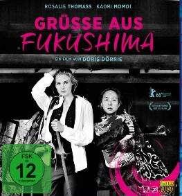 """""""Grüße aus Fukushima"""" mit Rosalie Thomass und Kaori Momoi, als Stream oder zum Herunterladen aus der ZDF Mediathek"""