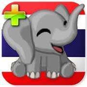 Thai Phrasebook Pro [Android]